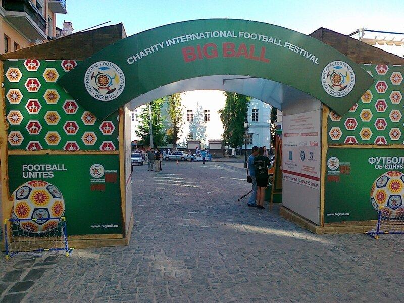 Вход на фестиваль Народное Евро