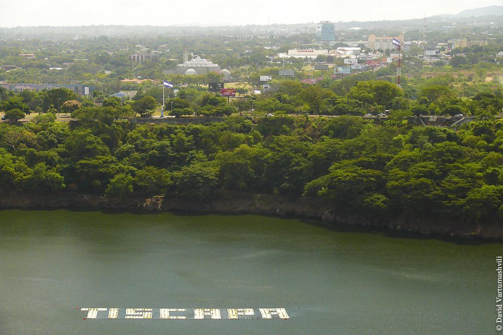 Никарагуа, Манагуа