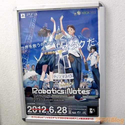 Robotics;Notes, Chaos;HEAd , Steins;Gate,  5pb, игры 2012, Акихабара, японская жизнь