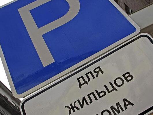 Неправильная парковка привела к летальному исходу