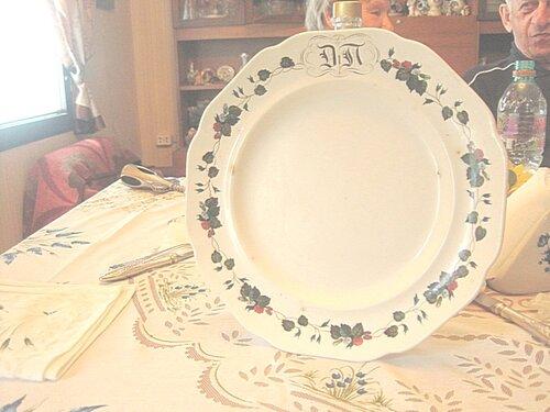 Трофейная тарелка