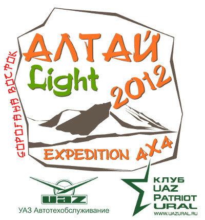 Логотип автоэкспедиции 4х4 Алтай light 2012