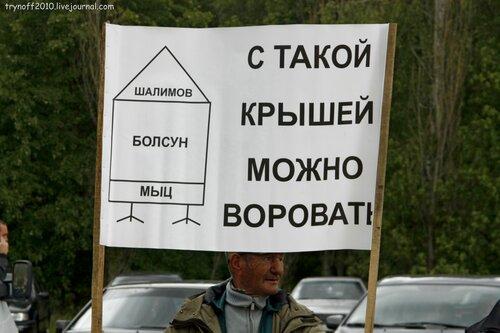Дмитрий Трунов,   На Антона Мыц завели уголовное дело и это только начало