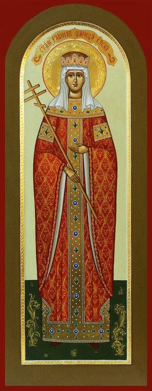 равноапостольная царица Елена Константинопольская