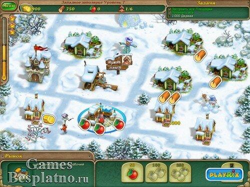 Скачать бесплатно игру именем короля 2 полную версию без ограничений