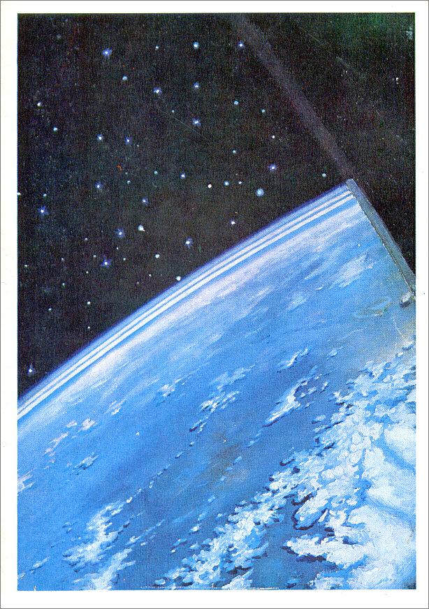 В глубинах вселенной открытки, днем