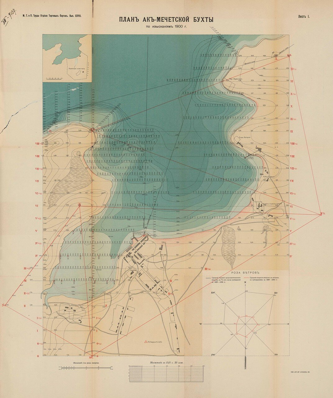 01. План Ак-Мечетской бухты. 1900
