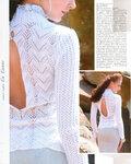 «Журнал мод № 558 2012»