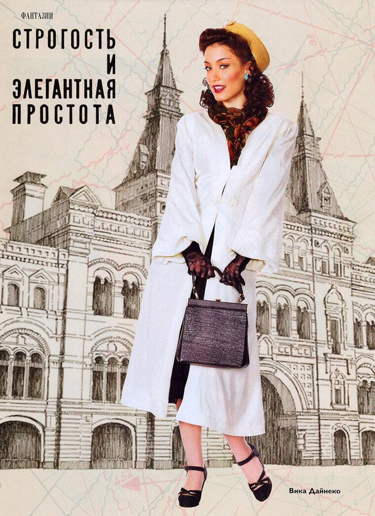 http://img-fotki.yandex.ru/get/6314/121447594.149/0_9192a_3e2e7afd_XXXL.jpg
