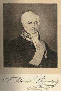 Алексей Кириллович Разумовский