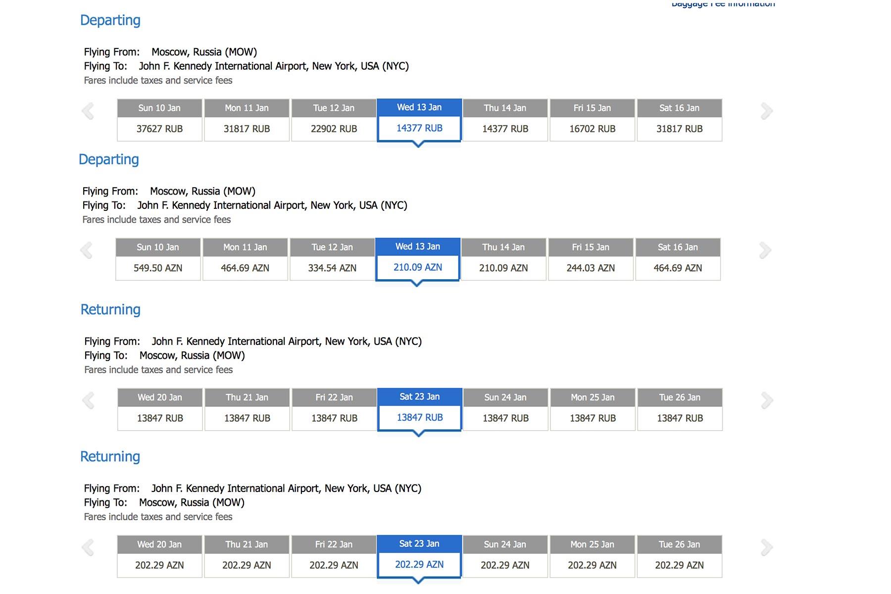 Билет на поезд  аэрофлот официальный сайт