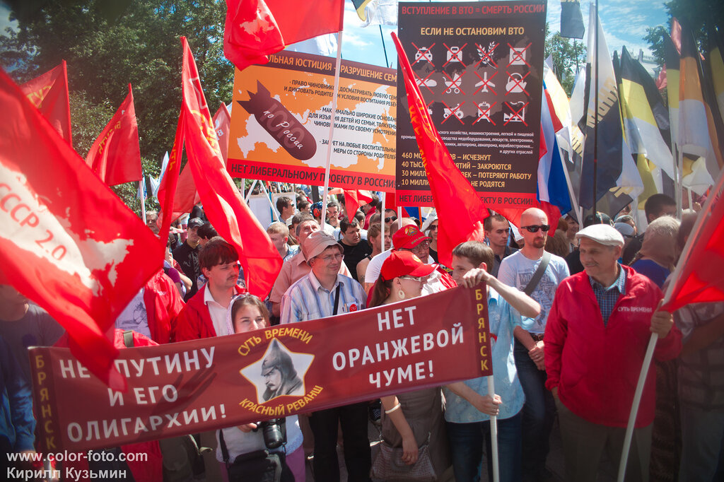 Москва. митинги