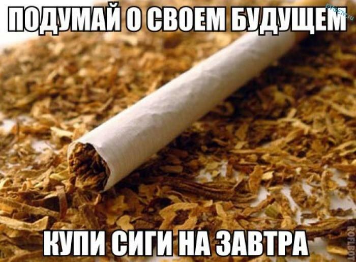 embassy cigarettes gear