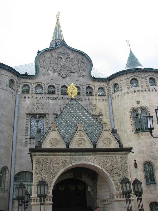 Бывшее здание Госбанка на Покровке