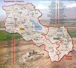 Спутниковая карта Армавира | Инфокарт – все карты сети
