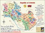 Карта Армавира с улицами и домами: схема и фото со