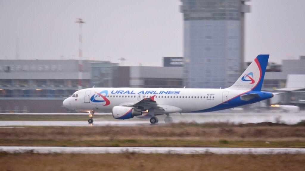 Уральские Авиалинии, A320, VQ-BFV