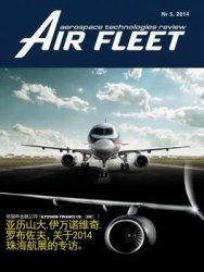 Журнал Air Fleet 2014-5