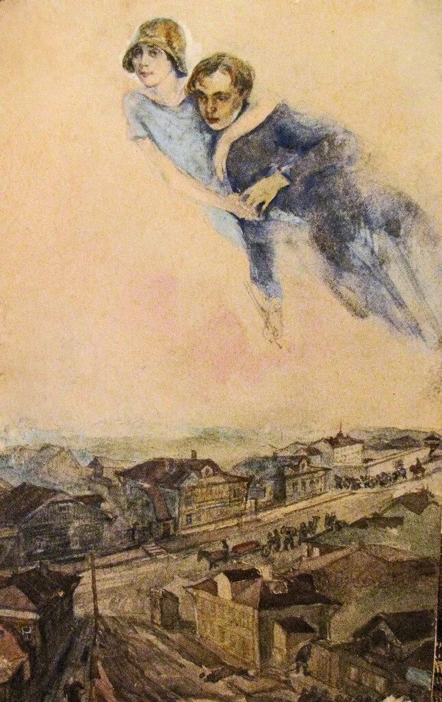 Рисунок художника Е.Н.Иванова, второго мужа Ольги Конской (с 1930 года), репрессированного в 1937 году по делу № 20364. Евгений Николаевич изобразил себя с Ольгой Алексеевной в небе над Архангельском, где он находился в ссылке до 1940 года (год смерти).