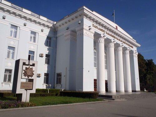 Парламент КБР