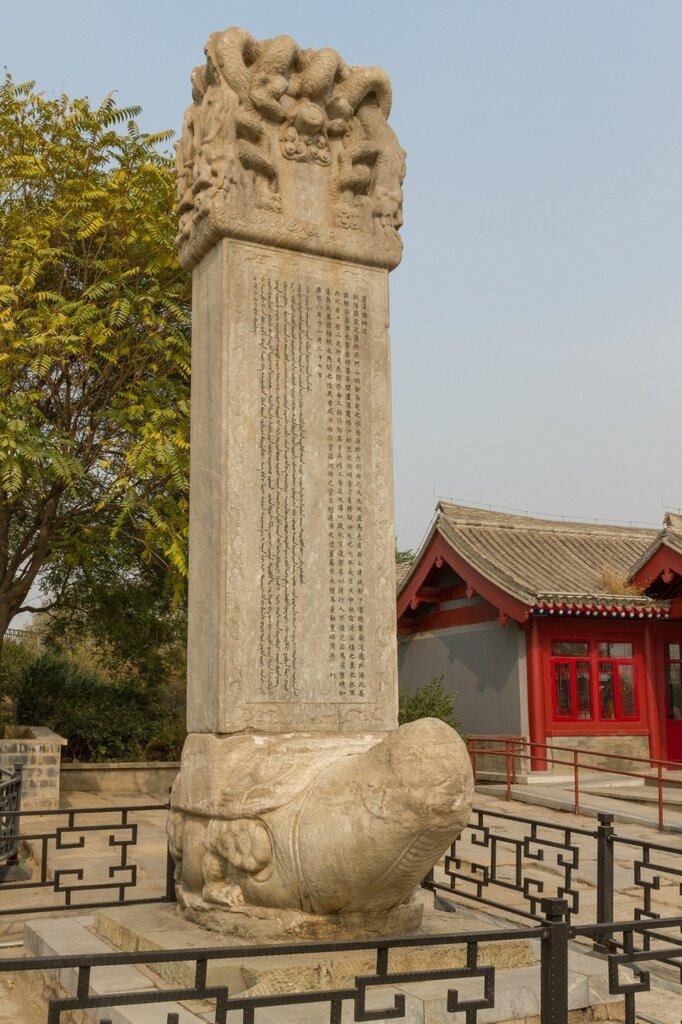 Стела, посвященная перестройке моста императором Цяньлуном