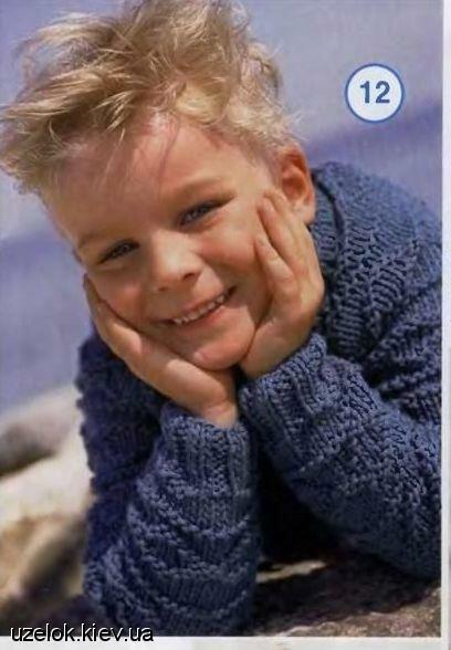 Рубрика: Детское вязание