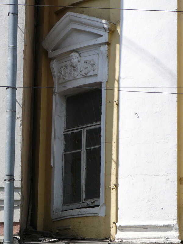 Ярмарочный дом