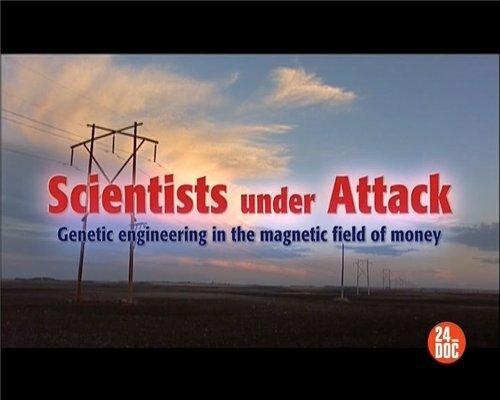 Научные закрытия/ Scientists under attack