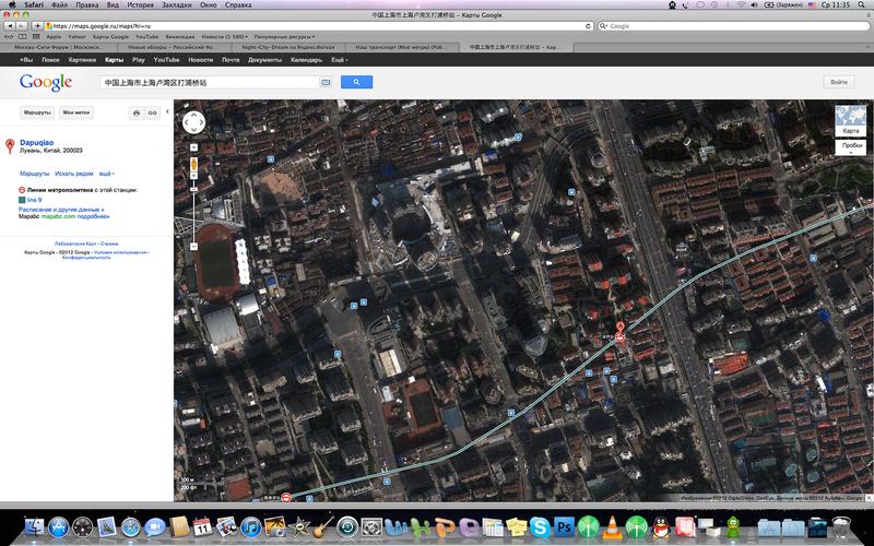 На Гугле схему метро неверно нанесли на карту города.  На самом деле выходы из метро находятся в торговом центре...