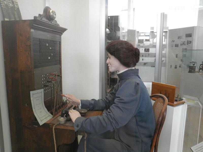 Немецкий музей