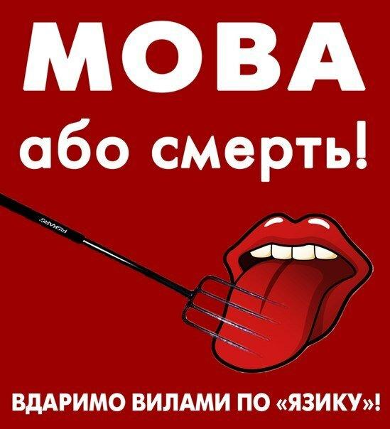 Евродепутаты стран Балтии выступают против предоставления русскому языку статуса официального языка ЕС - Цензор.НЕТ 1126