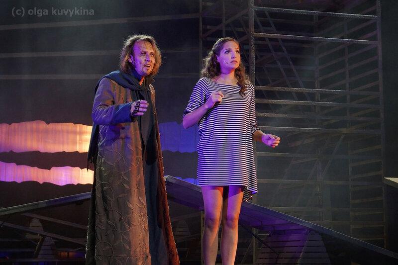 Эгль и Ассоль - Антон Арцев и Мария Иващенко