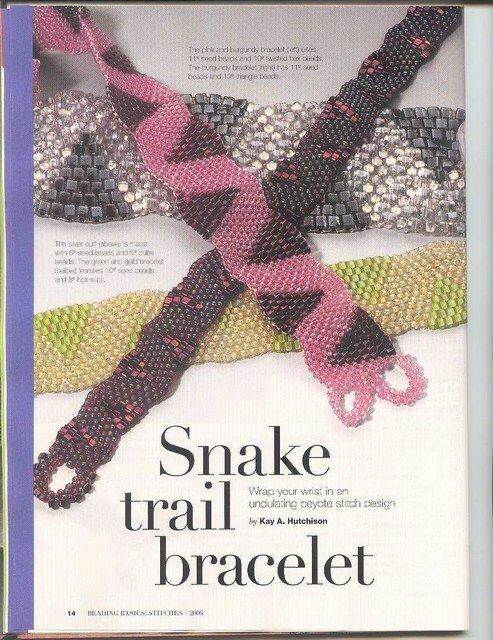 Чтобы получить волнистый браслет, следует треугольные вставки плести из бисера крупного размера.