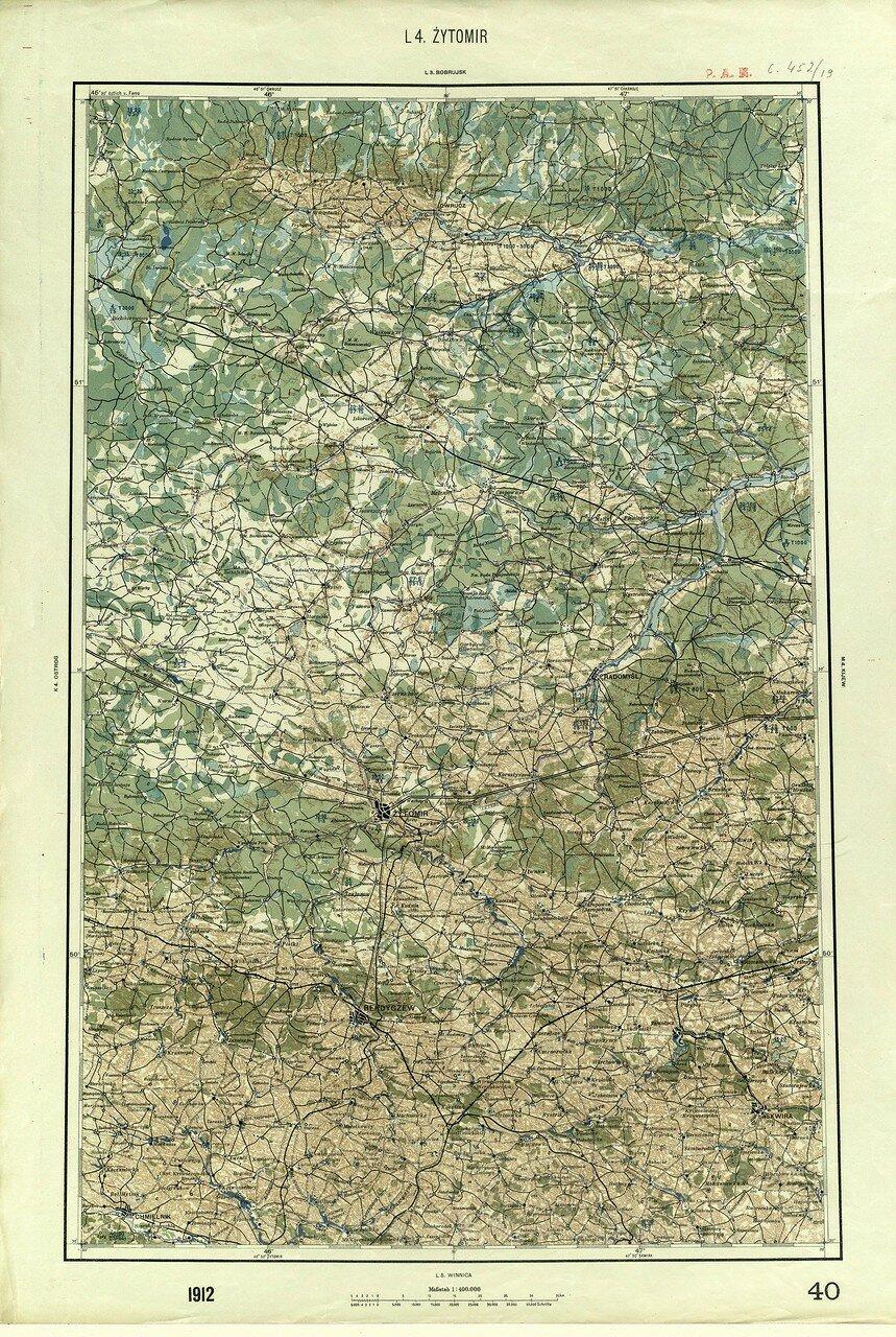 36. Житомир. 1912