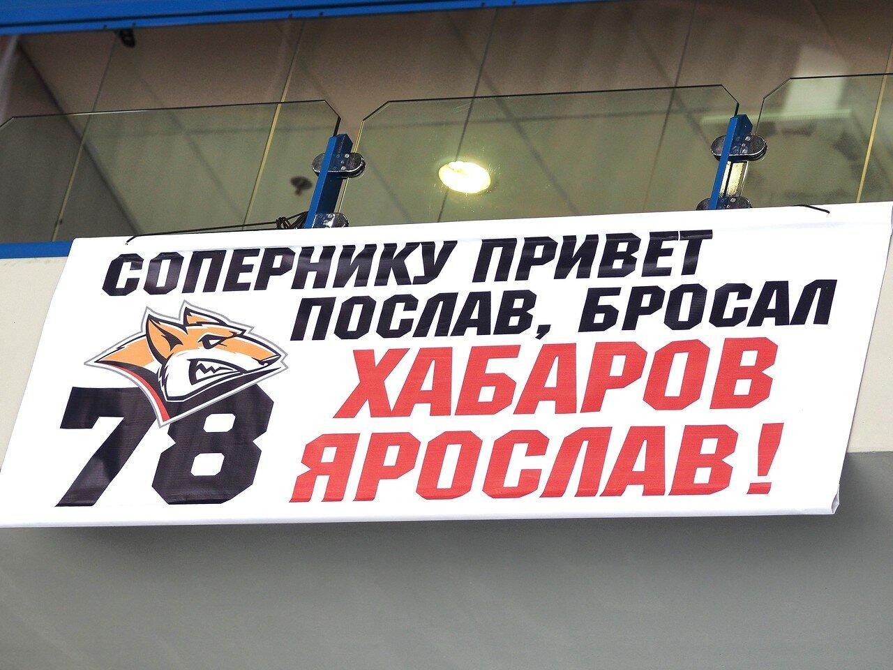 165Восток 1/2 плей-офф Металлург - Сибирь 08.03.2016