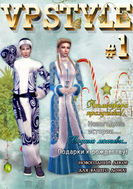 """Выпуски журнала """"VP STYLE"""" 0_d0b62_cf161e6e_XL"""