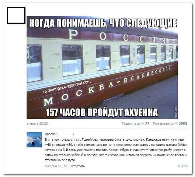 Смешные комментарии из социальных сетей 12.02.16