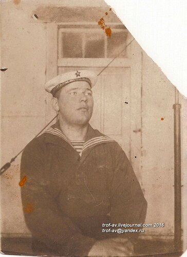 Трофимов Егор Петрович, 1945
