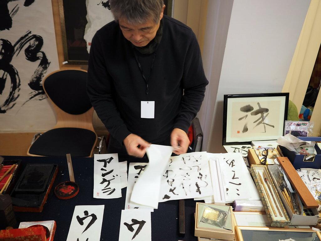 Japan Festival Berlin 24.01.2016