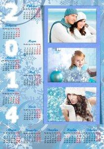 PSD.Calendar.2014.Family.2480x3543.jpg