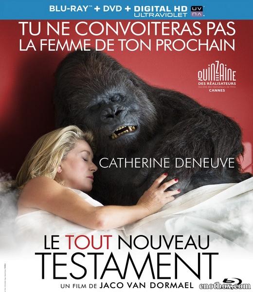 Новейший завет / Le tout nouveau testament (2015/BDRip/HDRip)