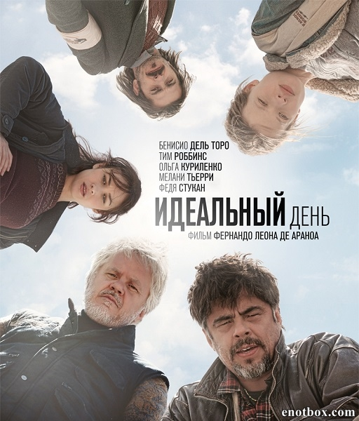 Идеальный день / A Perfect Day (2015/WEB-DL/WEB-DLRip)