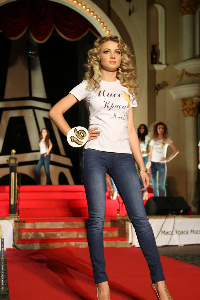 Moscow Miss Beauty 2016. First defile