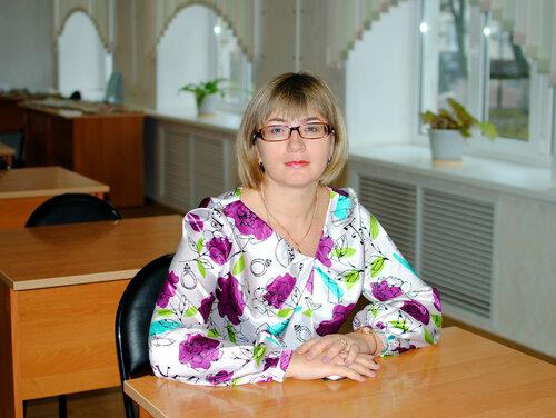 Фомина Елена Александровна