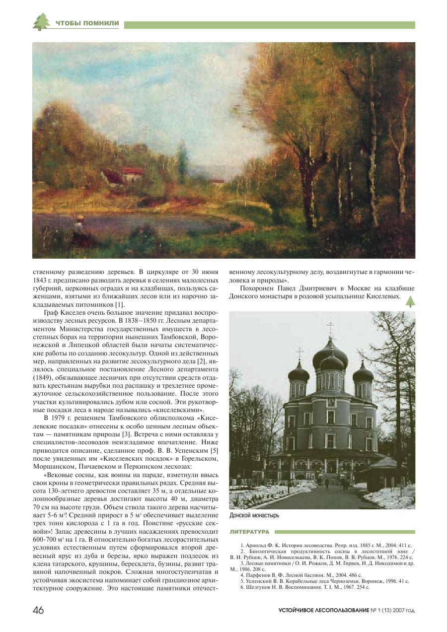 https://img-fotki.yandex.ru/get/63585/19735401.fc/0_9616a_96fb9a99_XXXL.png