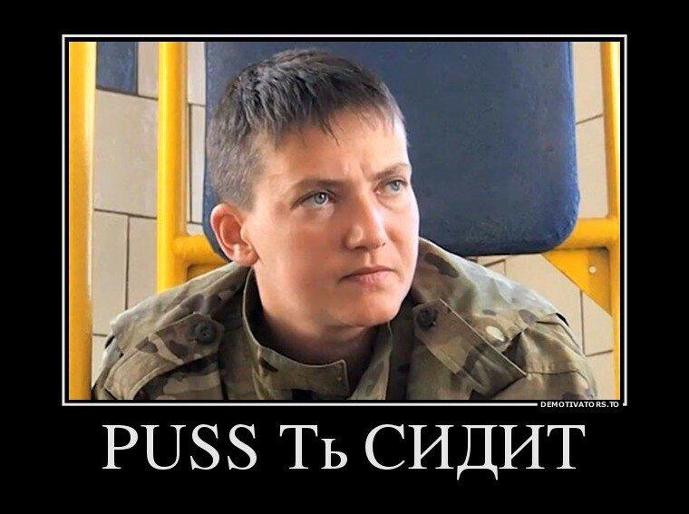 савченко2.jpg