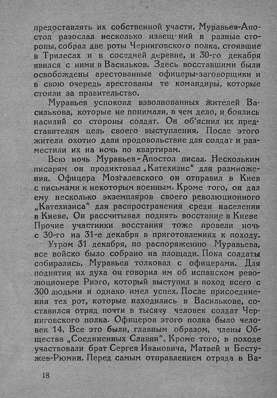https://img-fotki.yandex.ru/get/63585/199368979.4/0_19bf61_510c1f39_XXXL.jpg
