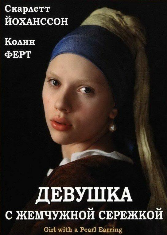 Порно видео русское моя девочка дома уснула фото 695-782
