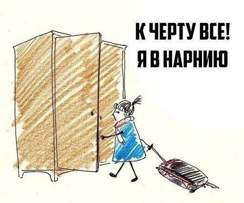 https://img-fotki.yandex.ru/get/63585/209277206.b/0_148da0_6bebe378_L.jpg