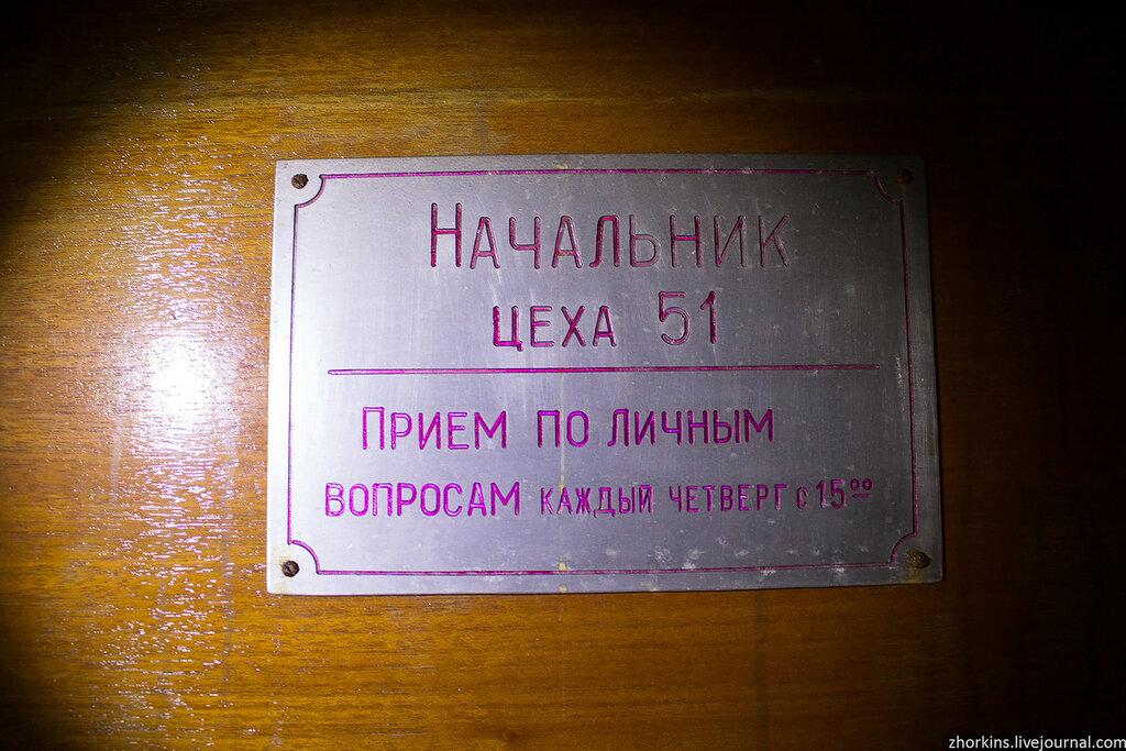 """Гіперзвуковий бойовий блок """"Авангард"""" поставили на бойове чергування в РФ - Цензор.НЕТ 9958"""